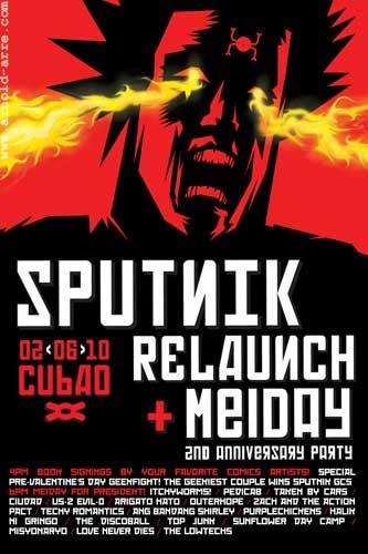 Sputnik Cubao X Relaunch Posters